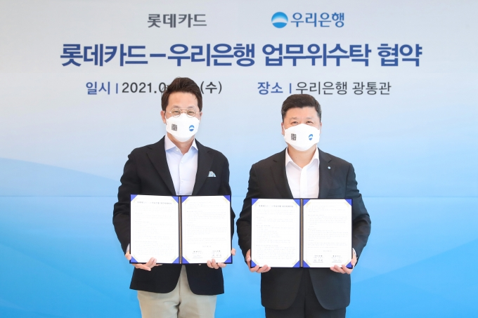 조좌진 롯데카드 대표이사(왼쪽)와 권광석 우리은행장(오른쪽)이 21일 서울 중구 우리은행 본점에서 공동 금융상품 개발 및 마케팅 협력을 위한 '전략적 업무제휴 협약'을 체결했다./사진=롯데카드