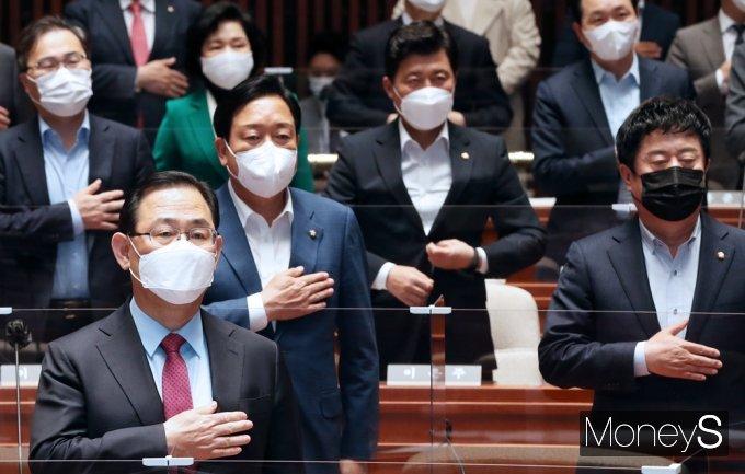 [머니S포토] 국민의힘, 본회의 앞두고 의원총회 개최
