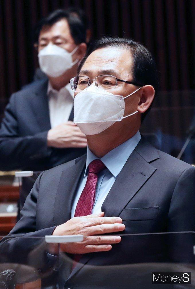 [머니S포토] 국민의례하는 주호영 대표 권한대행