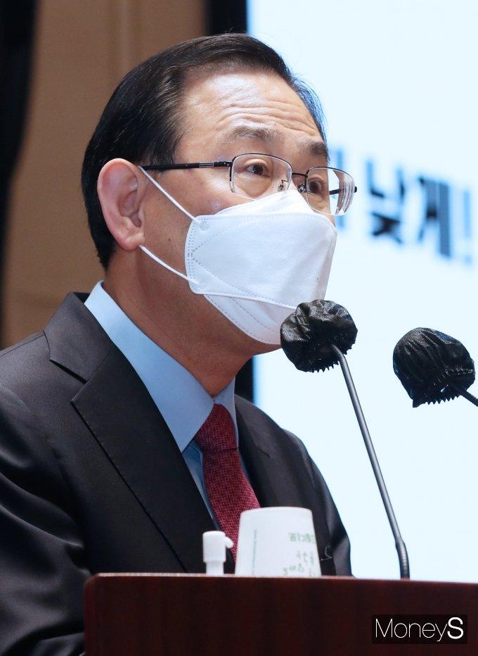 """[머니S포토] 주호영 """"김상희 부의장 사과한단 연락 와…제대로 하는지 지켜 보겠다"""""""