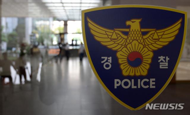 서울 강동경찰서 간부 1명이 코로나19 양성 판정을 받았다. /사진=뉴시스