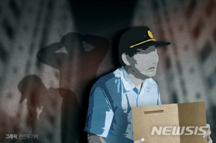 서울 노원구에서 아파트 경비원을 폭행한 혐의로 기소된 60대 김모씨가 모든 혐의를 인정했다. /그래픽=뉴시스