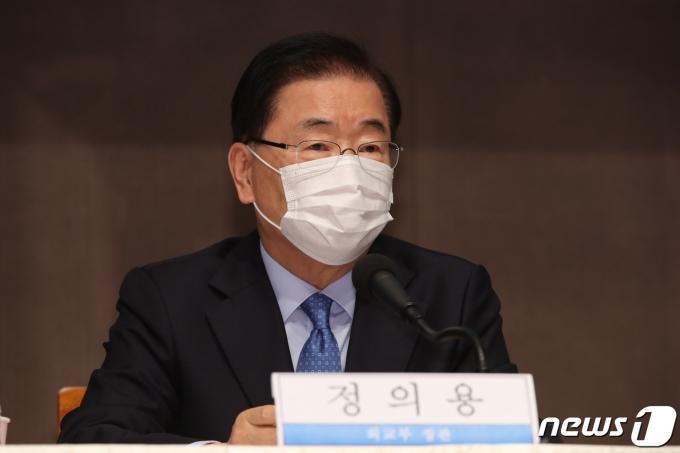 정의용 외교부 장관. 2021.4.21/뉴스1 © News1 박정호 기자