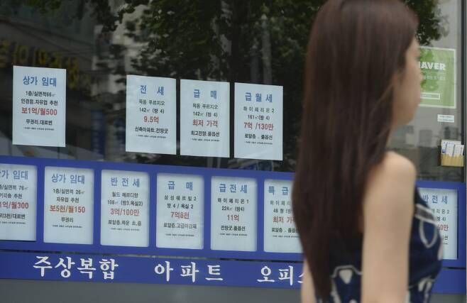 서울시내 한 공인중개업소. /사진=뉴시스