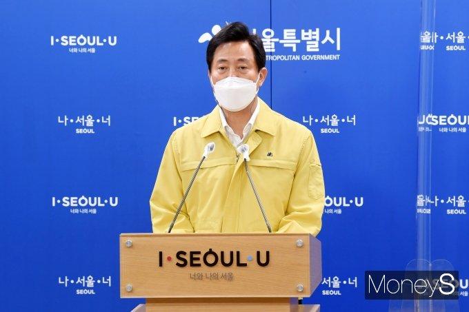 오세훈 서울시장이 취임 2주 만에 재건축 규제 완화 정책의 난관에 부딪쳤다. /사진=임한별 기자