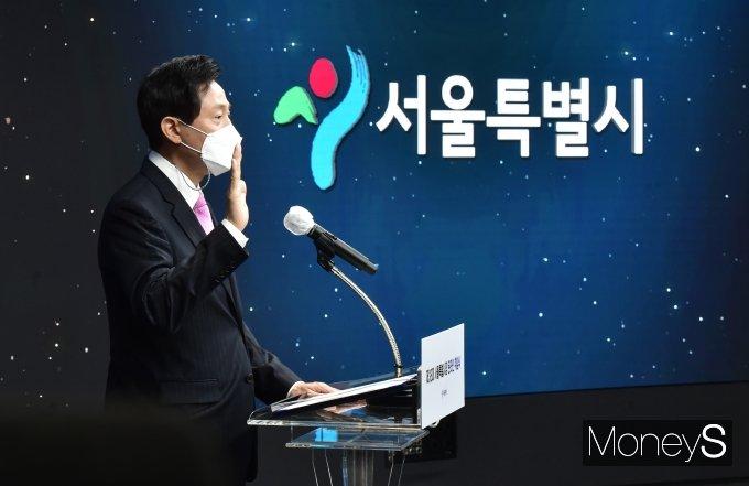 [머니S포토] 오세훈 '제38대 서울시장' 온라인 취임식