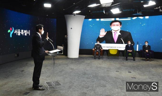 [머니S포토] 온라인 진행된 제38대 '오세훈' 서울시장 취임식