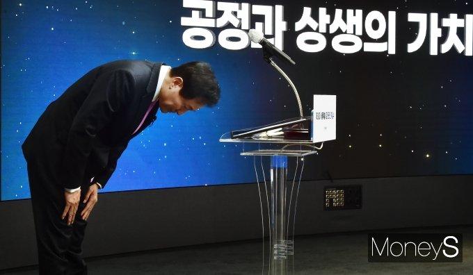 [머니S포토] 오세훈 시장 취임식, '공정과 상생의 가치'