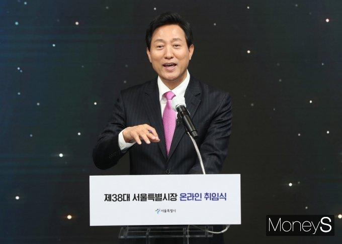 [머니S포토] 취임사 전하는 오세훈 서울시장