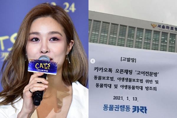 옥주현이 '고어전문방' 사건에 분노했다. /사진=임한별 기자, 옥주현 인스타그램