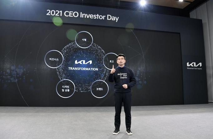 송호성 기아 사장이 지난 2월9일 온라인 채널을 통해 개최된 'CEO 인베스터 데이'에서 발표하고 있는 모습./사진=기아