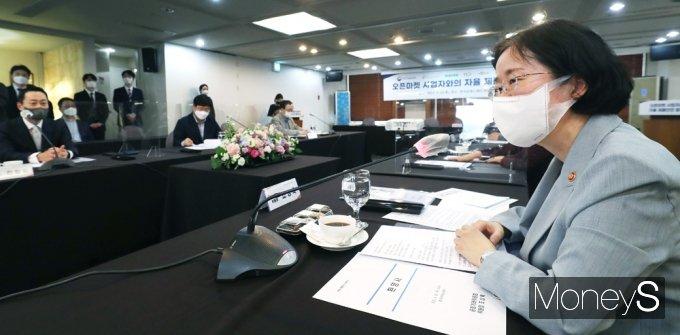 """[머니S포토] 조성욱 """"위해 발생시 사이트 거래 중단과 관련정보 소비자 공개하는 '전자적 조치명령' 신설 계획"""""""