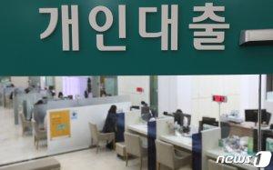 """대출금리 인하 나선 OK·페퍼저축은행… """"연 20% 고금리 취급 안할 것"""""""