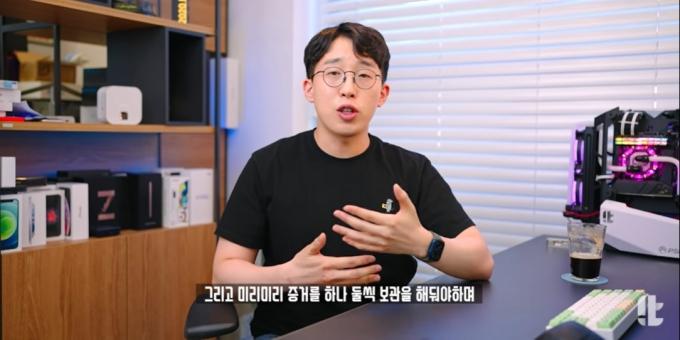 IT유튜버 잇섭이 KT 10기가인터넷 품질 문제를 제기한 영상 화면 /사진=유튜브 캡처