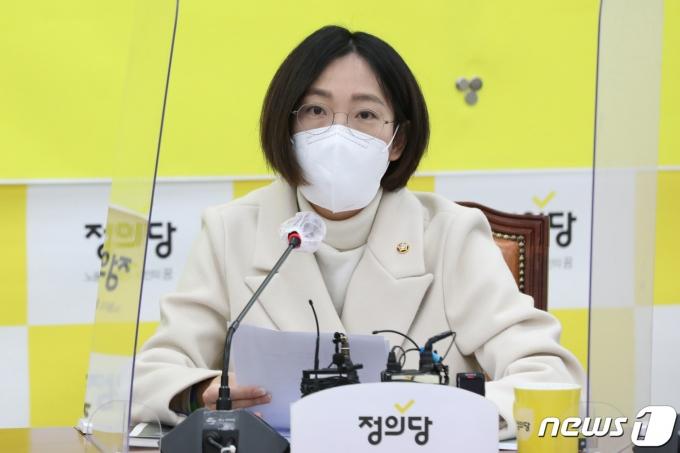 장혜영 정의당 의원./뉴스1 © News1 박세연 기자
