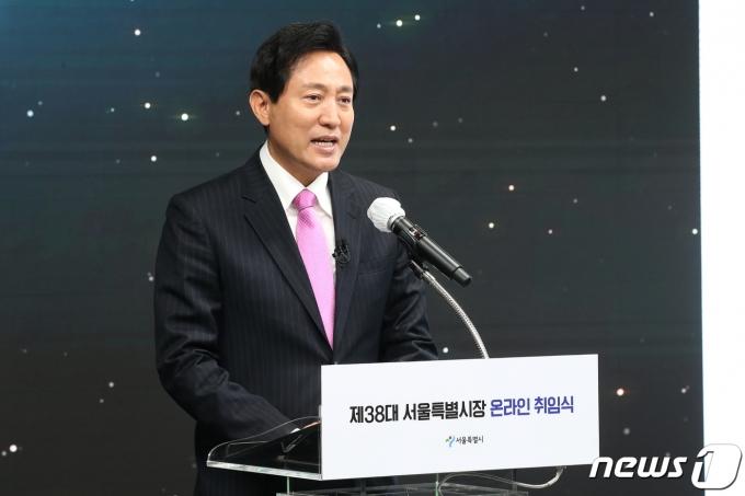 오세훈 서울시장. 2021.4.22/뉴스1 © News1 사진공동취재단