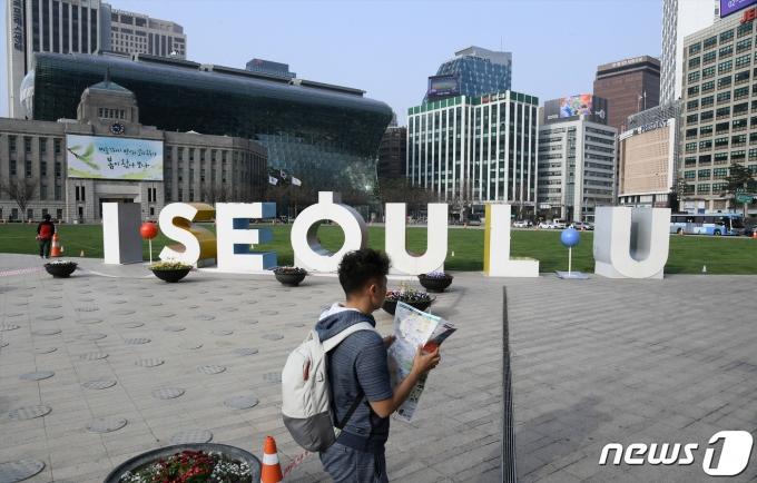 서울광장(서울시제공)© 뉴스1