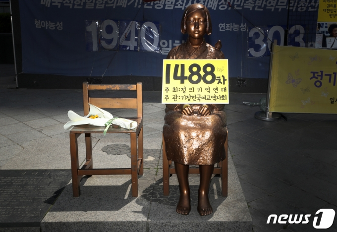 사진은 21일 서울 종로구 옛 일본대사관 앞 평화의 소녀상. 2021.4.21/뉴스1 © News1 이동해 기자