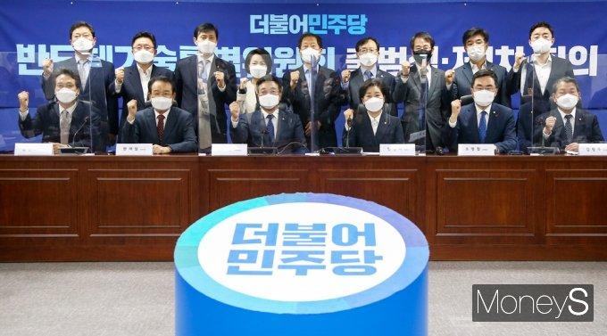 [머니S포토] 글로벌 반도체 경쟁 대응, 민주당 '반도체기술특위' 가동