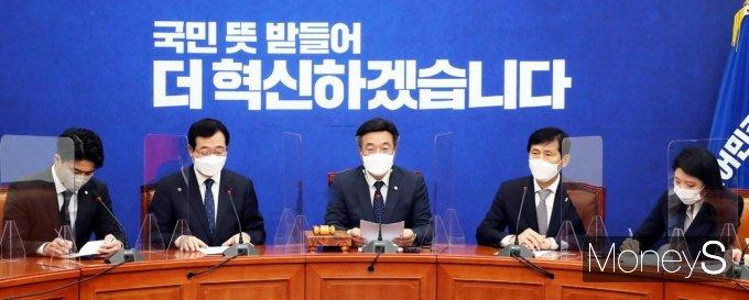 """[머니S포토] 민주당 비대위 """"윤호중 """"공직자 이해충돌 예방 길 열려..."""""""