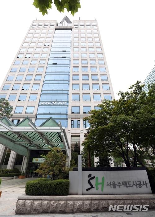 SH 직원들 '개발 정보' 뇌물수수 의혹… 경찰, 본사 압색