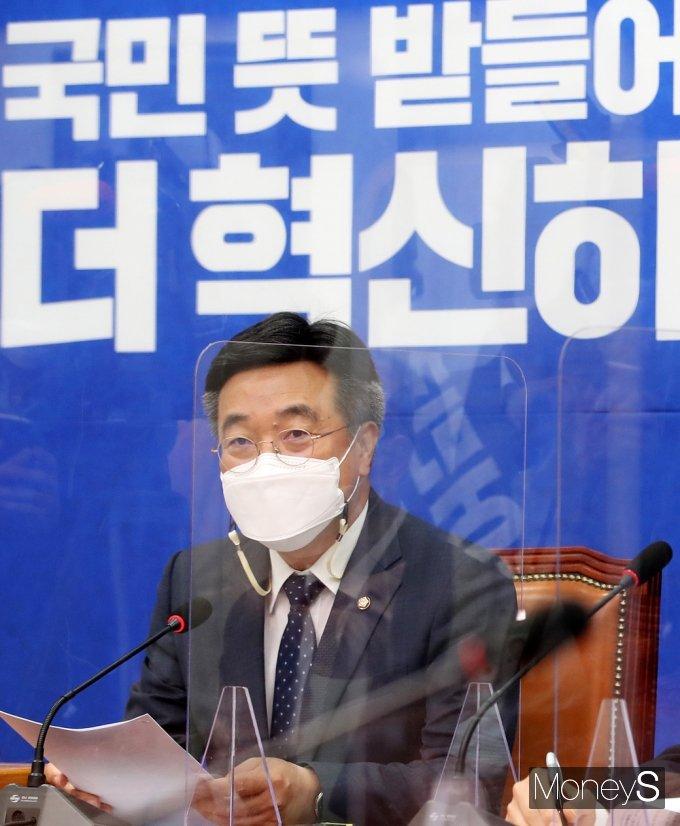 """[머니S포토] 윤호중 """"與 기후변화 대응 환경입법에 속도…탄소중립기본법 최우선 제정"""""""