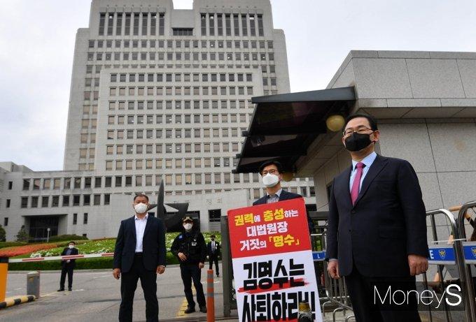 [머니S포토] 대법원 앞 김명수 차량 기다리는 '주호영'