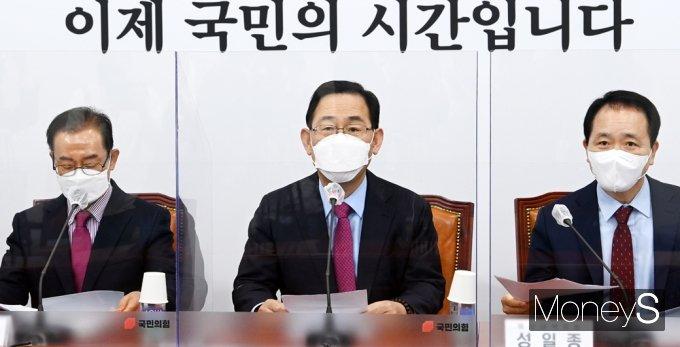 """[머니S포토] 주호영 """"대법원장 김명수, 법치주의와 사법부의 독립성 앞장서서 훼손"""""""