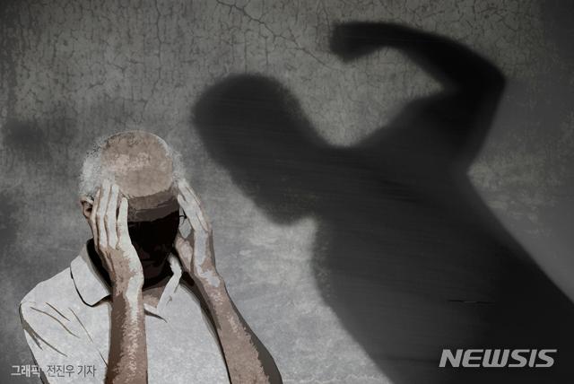 23일 서울 마포구 한 아파트에서 20대 남성이 '눈을 마주쳤다'는 이유로 70대 노인을 폭행했다. /사진=뉴시스