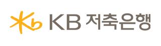 "KB저축은행, 1분기 순이익 88% 급증… ""대출자산이 실적 견인 """