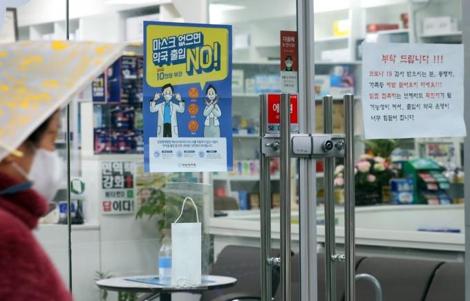 """""""코로나 자가검사키트, 30일부터 약국·인터넷서 구매 가능"""""""