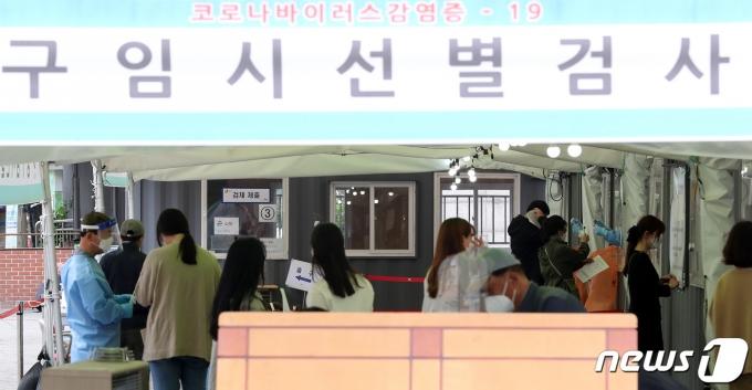 23일 서울 중구 서울역 광장 임시 선별검사소를 찾은 시민들이 코로나19 검사를 받기 위해 줄지어 기다리고 있다. 2021.4.23/뉴스1 © News1 박지혜 기자