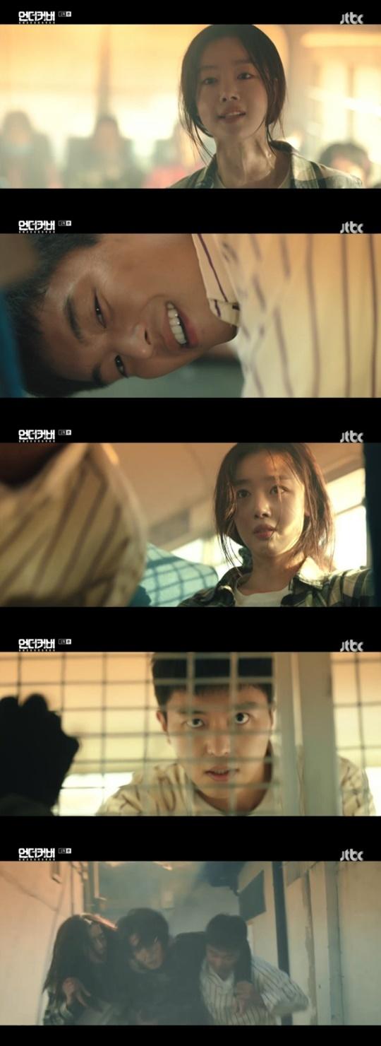 JTBC '언더커버' © 뉴스1