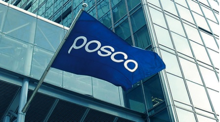 포스코는 26일 오전 11시 2021년 1분기 기업설명회를 개최한다. /사진=포스코