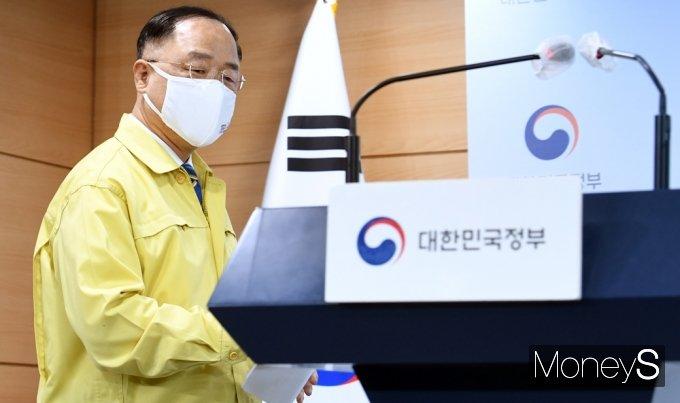[머니S포토] 홍남기 총리 대행, 백신 수급 관련 대국민담화
