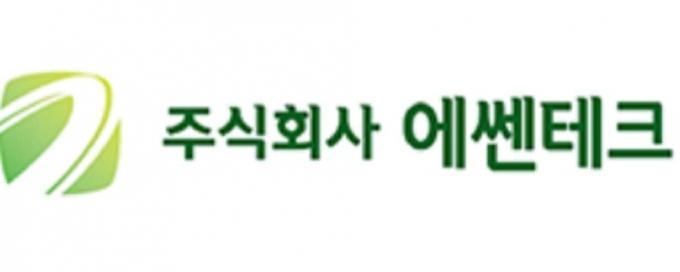 [특징주] 에쎈테크, 화이자백신 일반병원 접종소식에 콜드체인 전문업체 부각
