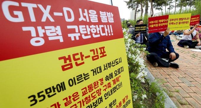 """[수지Re:뷰] '김부선' 된 GTX-D… 인천·김포 주민들 """"신도시 왜 만들었나"""""""
