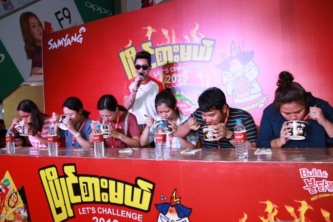 2019 미얀마 불닭 빨리 먹기 대회. /사진=삼양식품