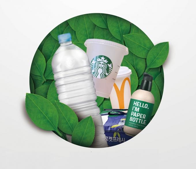소비자들이 다소 비싼 값을 치르더라도 환경친화적인 제품에 지갑을 여는 시대가 도래했다. /사진= 김은옥 기자