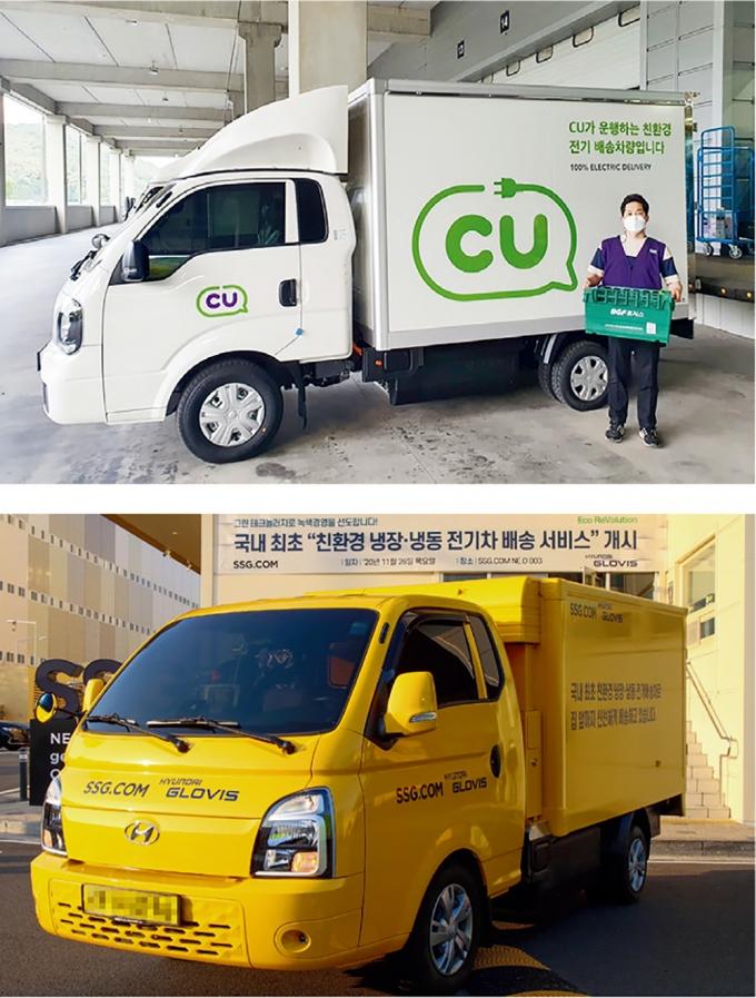 (위쪽부터) CU 친환경 배송차, SSG닷컴에서 시범운영하는 전기차 /사진=각 사