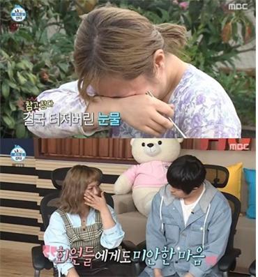 ./사진=MBC '나 혼자 산다' 방송화면 캡처