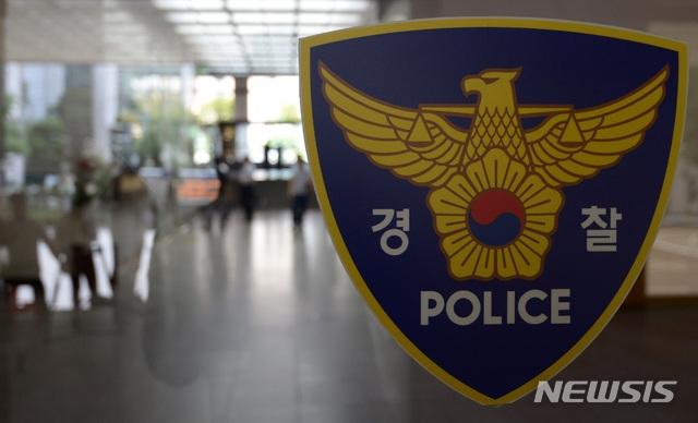 서울의 한 노인복지센터 소속 요양보호사가 자신이 돌보던 80대 노인을 때린 혐의로 경찰 조사를 받고 있다./사진=뉴시스