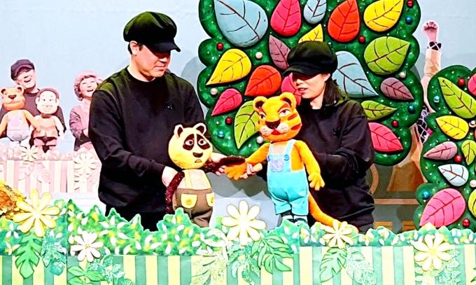 용인시가 '2021년 어린이날 대축제'를 집에서 온라인으로 즐길 수 있도록 준비했다. 사진은 극단 더다움의 손인형극 '구리구리 왕방구 대소동' 모습. /사진=용인시