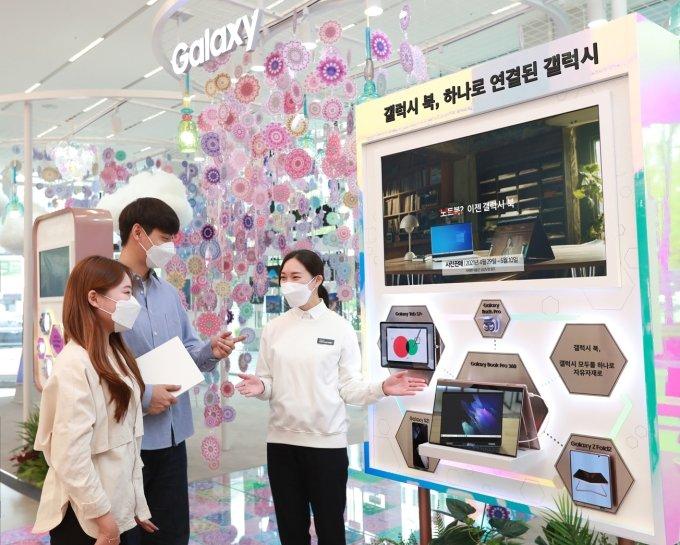 삼성전자, 기존 노트북에도 '갤럭시북 프로' 신규 연동 기능 제공