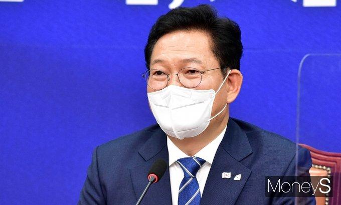 """[머니S포토] 민주당 송영길 """"코로나19 11월 집단면역 가능하도록 할 것"""""""