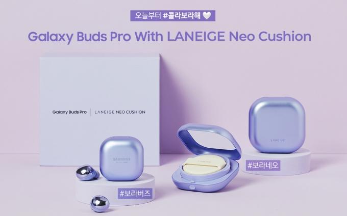 '갤버즈 프로'와 '라네즈 네오쿠션' 보랏빛 만남… '콜라보라해' 한정판 출시