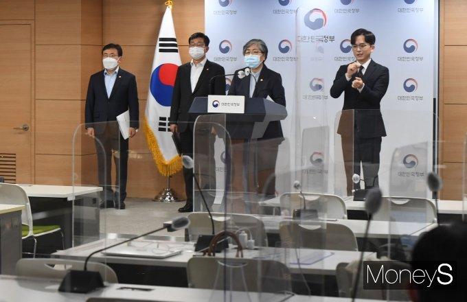 [머니S포토] 코로나19 대응 특별방역점검회의 결과 발표