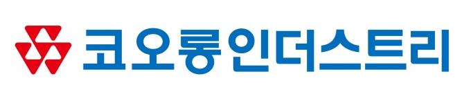 """[STOCK] 코오롱인더, 구조조정 효과 본격화… """"놀랄일 더 많아질 것"""""""