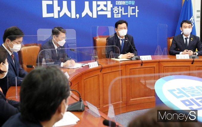 [머니S포토] 민주당, 부동산 현황 관계부처 보고