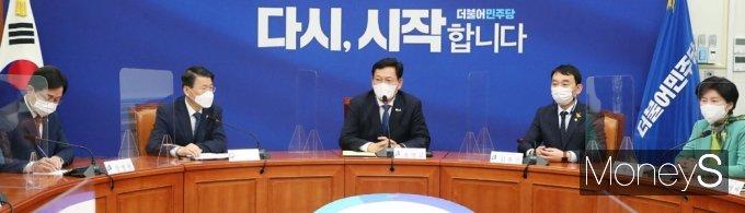 [머니S포토] 부동산 현황 보고, 발언하는 송영길 대표